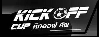 KickOff-Cup